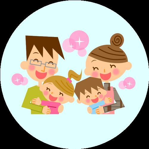 育児支援制度